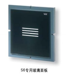 S6专用玻璃面板