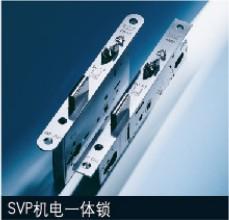 SVP机电一体锁